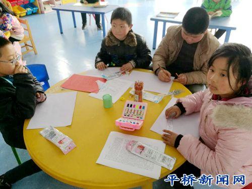 明港图书馆开展学习雷锋主题手抄报活动