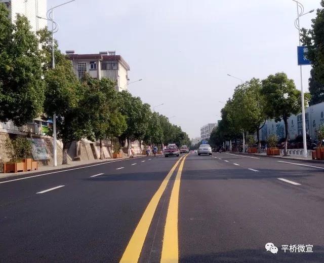 『家在平桥』城之变:平中大街高考前全线通车!