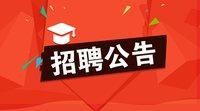 信阳市六职高2018年采取政府购买服务方式公开招聘教师拟聘用人员公示