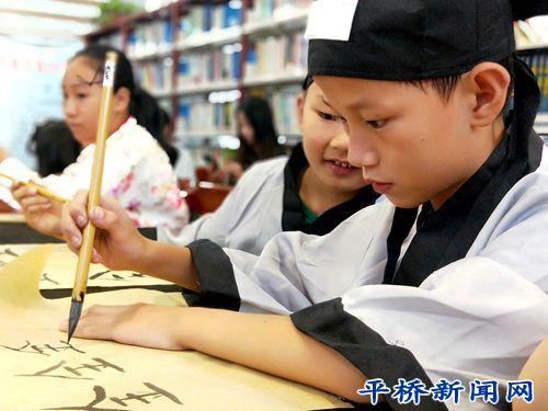 国学·绘画·图书馆·童年