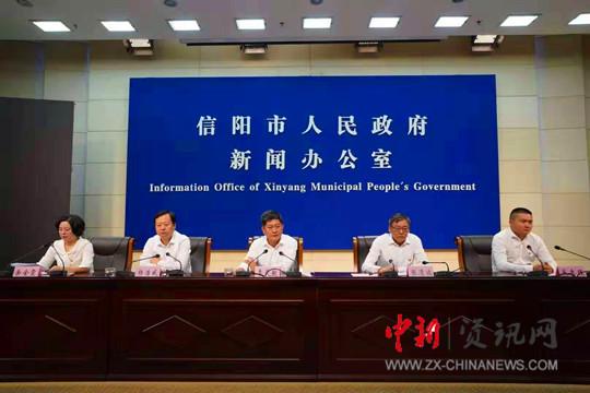 【中新社河南分社】信阳市召开新中国成立70周年平桥区专场新闻发布会