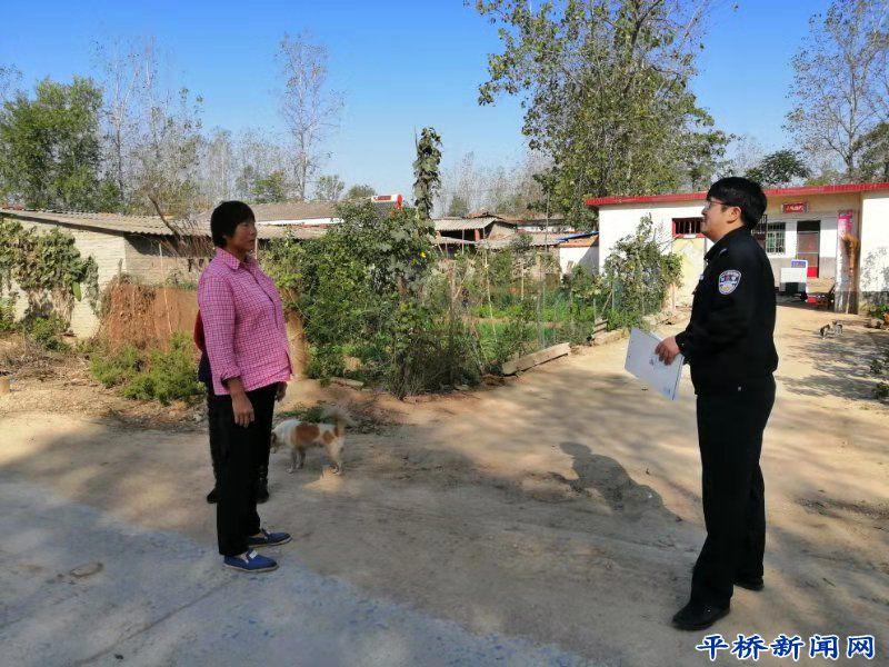 城阳城着力提高公众安全感和执法工作满意度