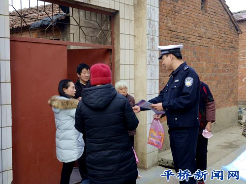 明港交警深入社区开展交通安全宣传教育活动