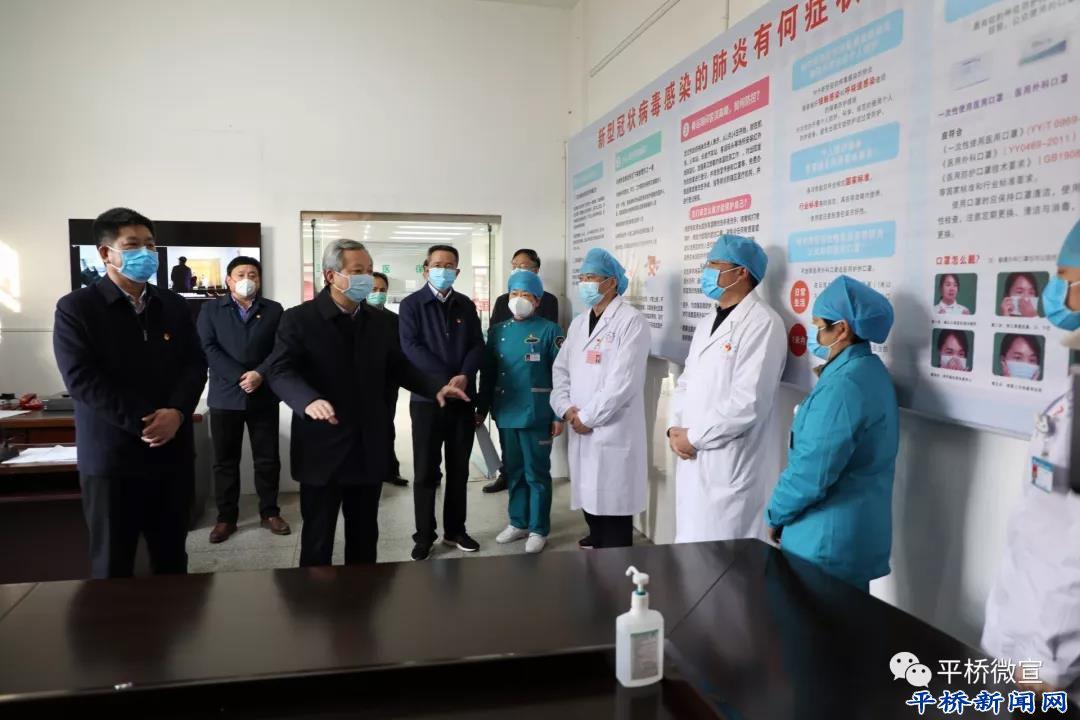 市长尚朝阳到平桥区检查指导疫情防控工作
