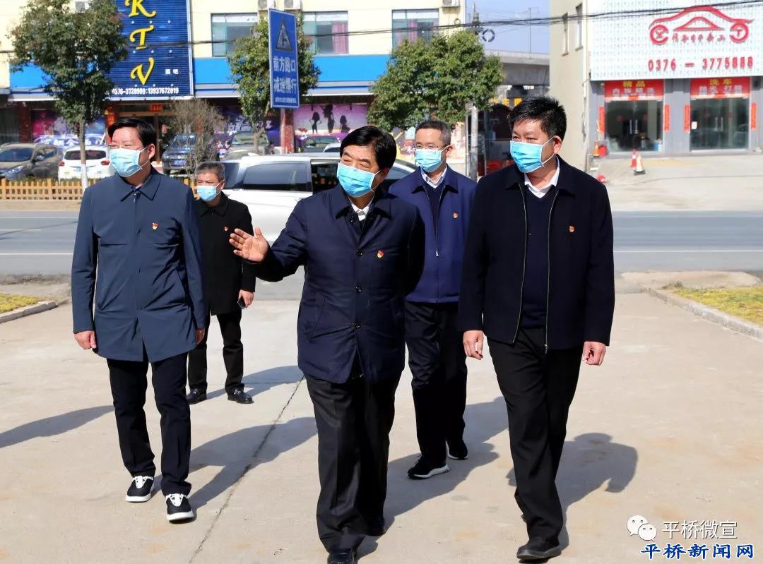 河南省纪委副书记、监委副主任阮金泉到平桥区调研指导疫情防控工作