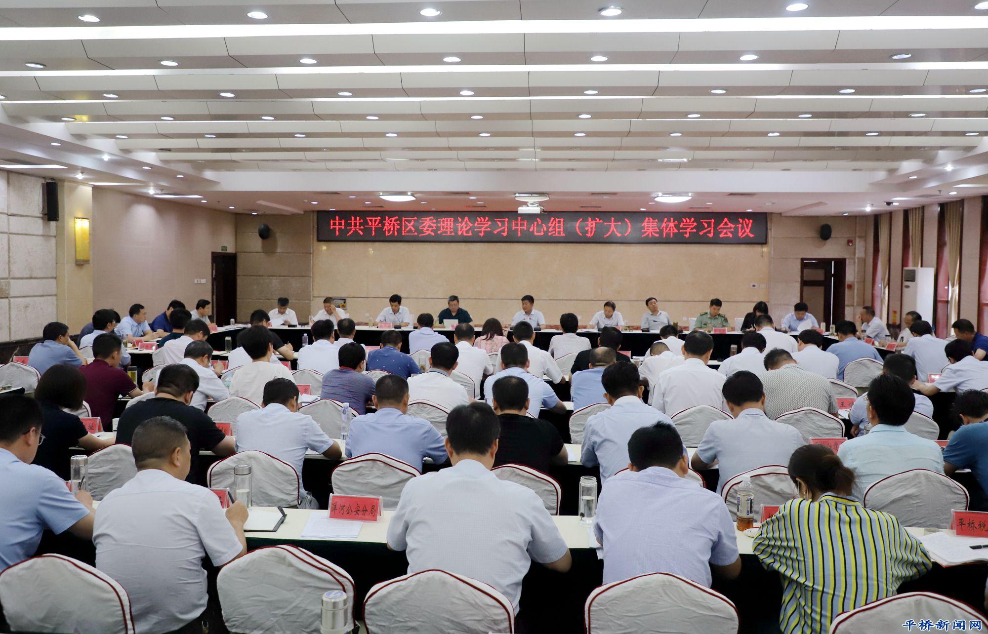 李灵敏主持召开区委理论学习中心组集体学习(扩大)会
